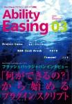 AE03_cover